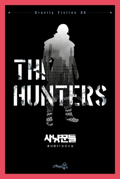 hunters_front_m